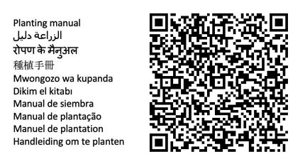 201903112 QR code Groasis Plant Manual Google Play Store and IOS website