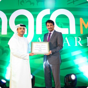 Agra me awards  dubai March 2015