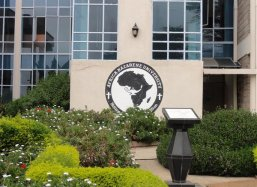 The logo of Africa Nazarene University
